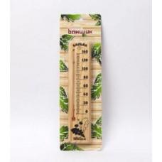 "Термометр для бани ""Классический"""